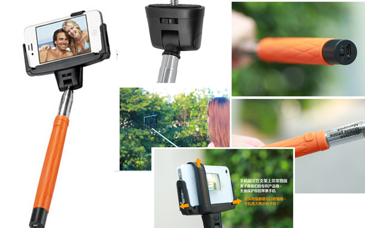 Wireless Selfie For Mobile phones - Orange